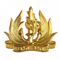 חיל הים